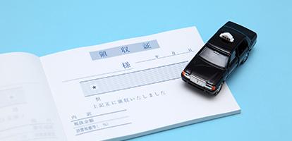 タクシーの模型